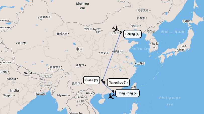 Cultural-Highlights-of-China-2